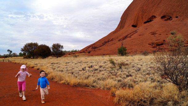 UluruTek